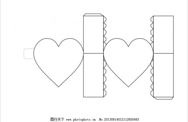 心形盒子图片