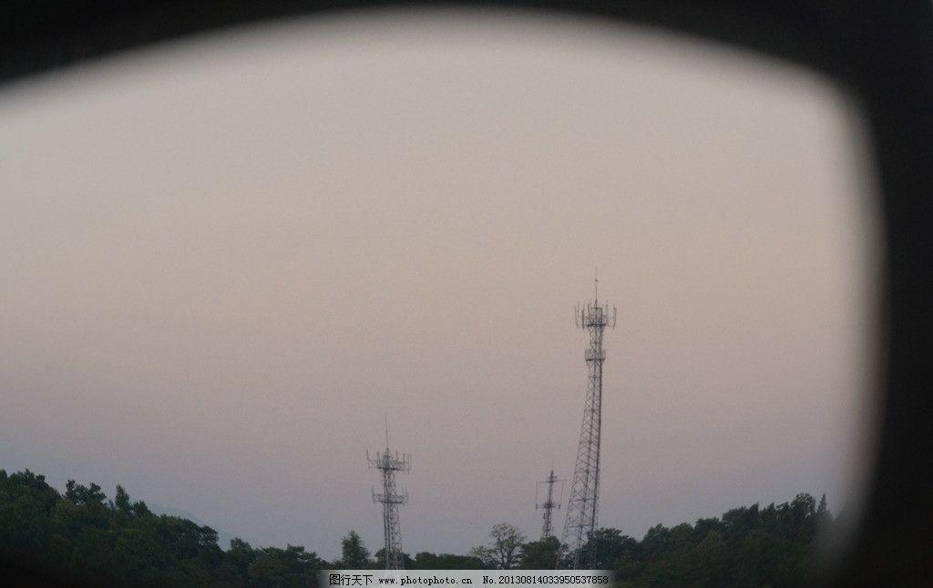 铁塔 信号塔 风景 凸透感