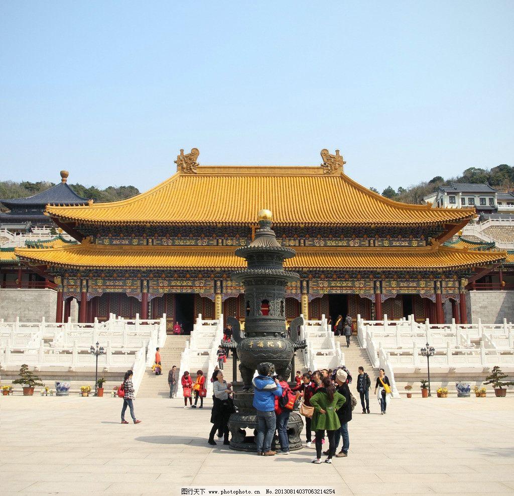 普陀山佛寺 舟山 春天 大殿 香炉 路过的风景 生活素材 摄影