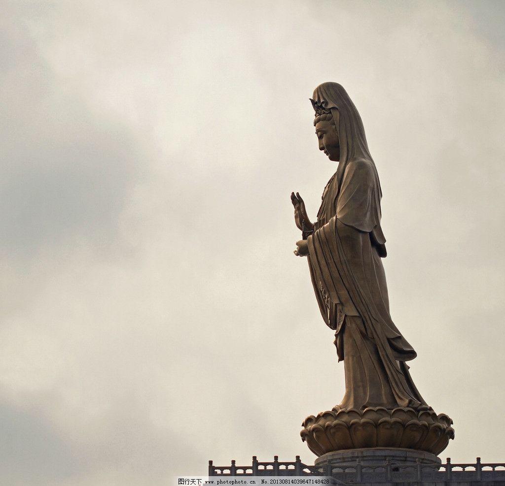 南海观音 普陀 舟山 天空 云 菩萨 观音 雕塑 建筑园林 摄影 72dpi