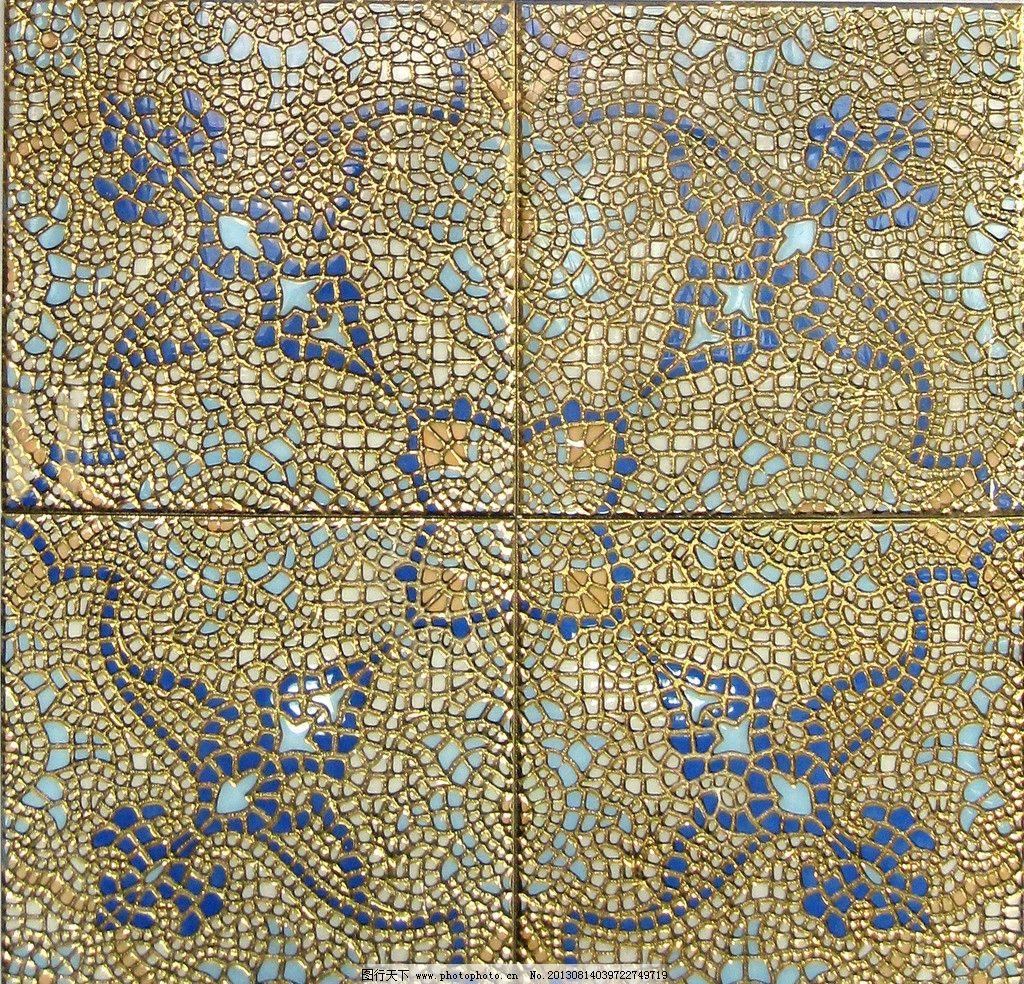 装饰马赛克拼花纹理图片,材质 贴图 建筑园林 摄影-图