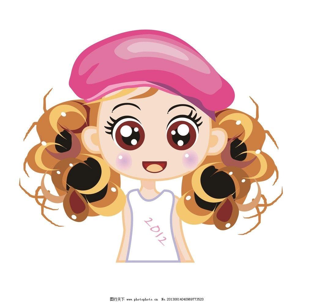 卡通女孩 卡通娃娃 女孩 戴帽女孩 卡通戴帽女孩 儿童幼儿 矢量人物