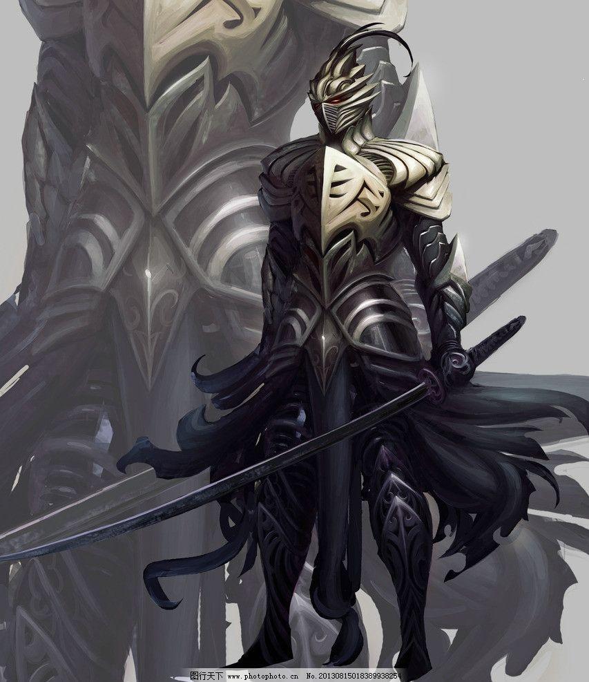 剑士 盔甲 武士 中世纪 魔幻 长剑 大剑 骑士 动漫人物 动漫动画 设计