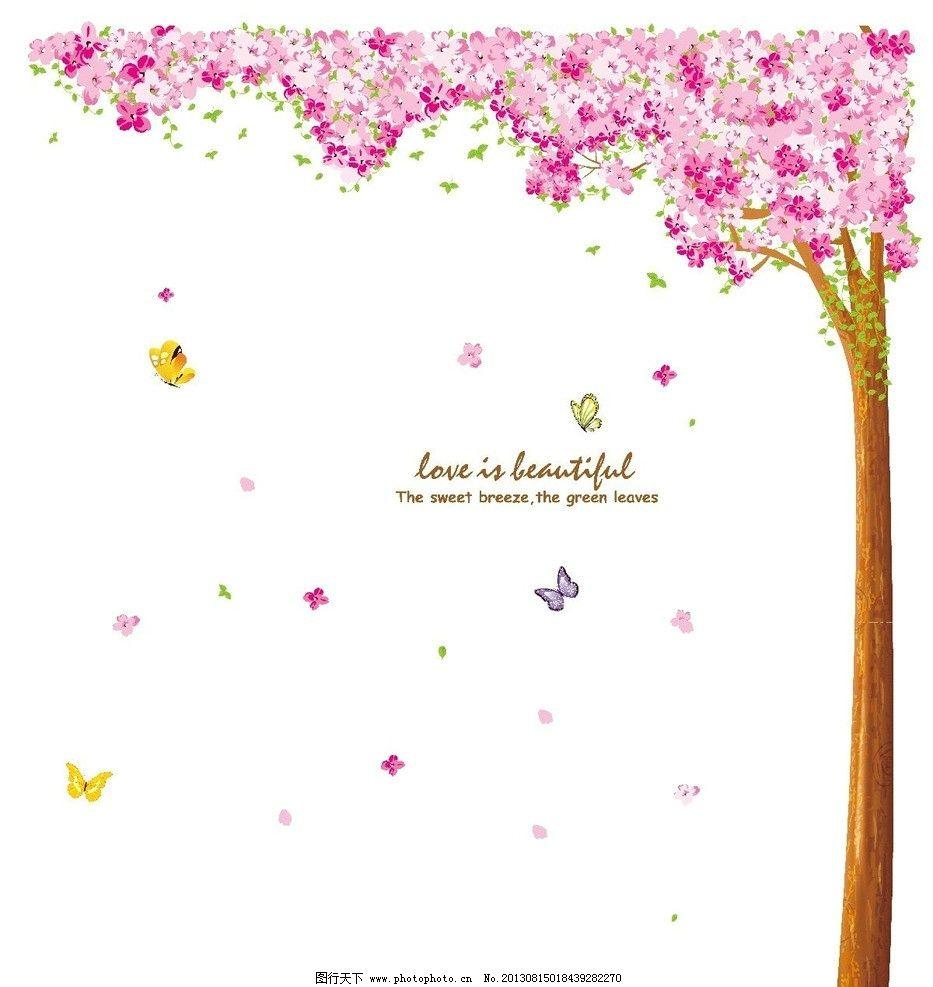 手绘樱花 手绘边框 心形花朵 手绘花朵 手绘插画 花纹 韩国图片