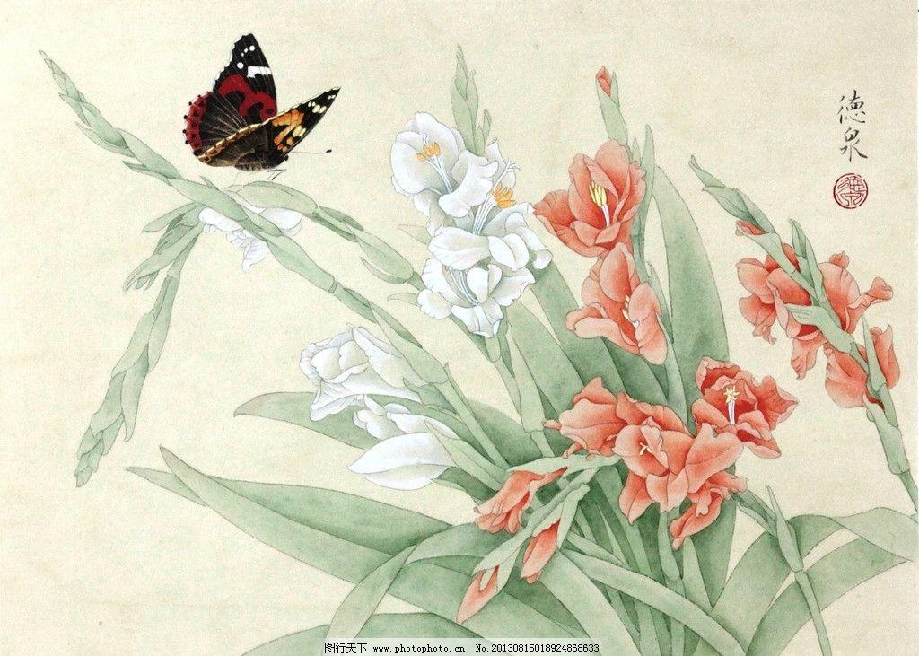 工笔画蝴蝶-张大千白梅国画