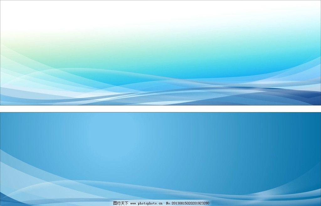 蓝绿色背景图片
