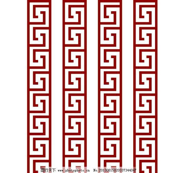 时尚花纹 韩式花纹 中式花纹 门窗花纹 流行花纹 中纤板 吊顶 背景墙