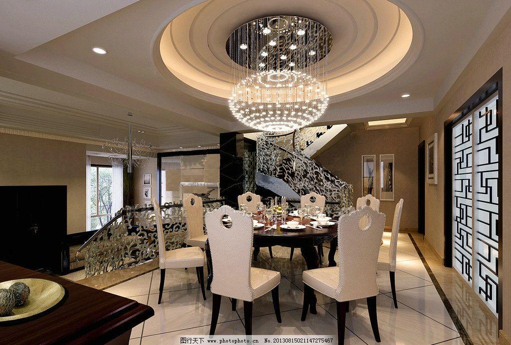 餐厅 餐桌 室内 水晶灯 欧式 圆形吊顶 豪华餐厅 3d设计 设计 300dpi
