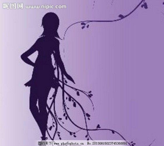 女人剪影 花纹 花边 欧式