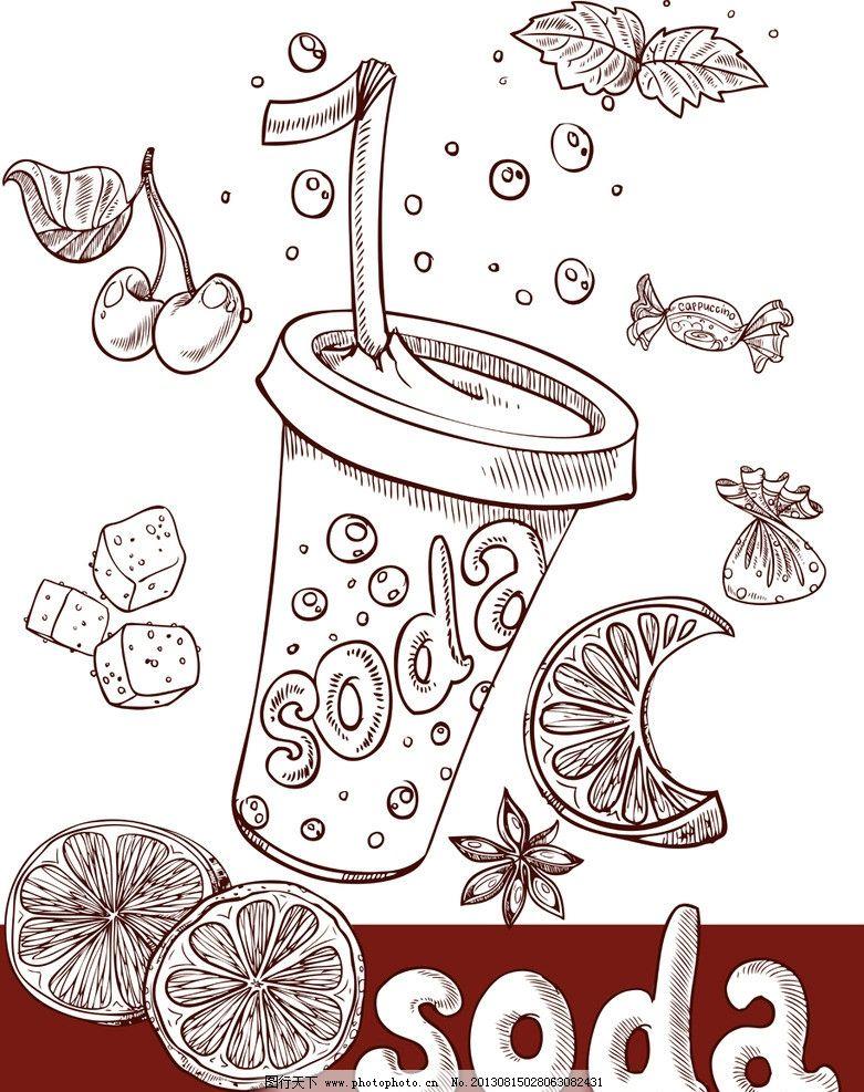素描饮料甜点 素描 咖啡 甜点 蛋糕 手绘 爱心 面包圈 健康 营养 矢量