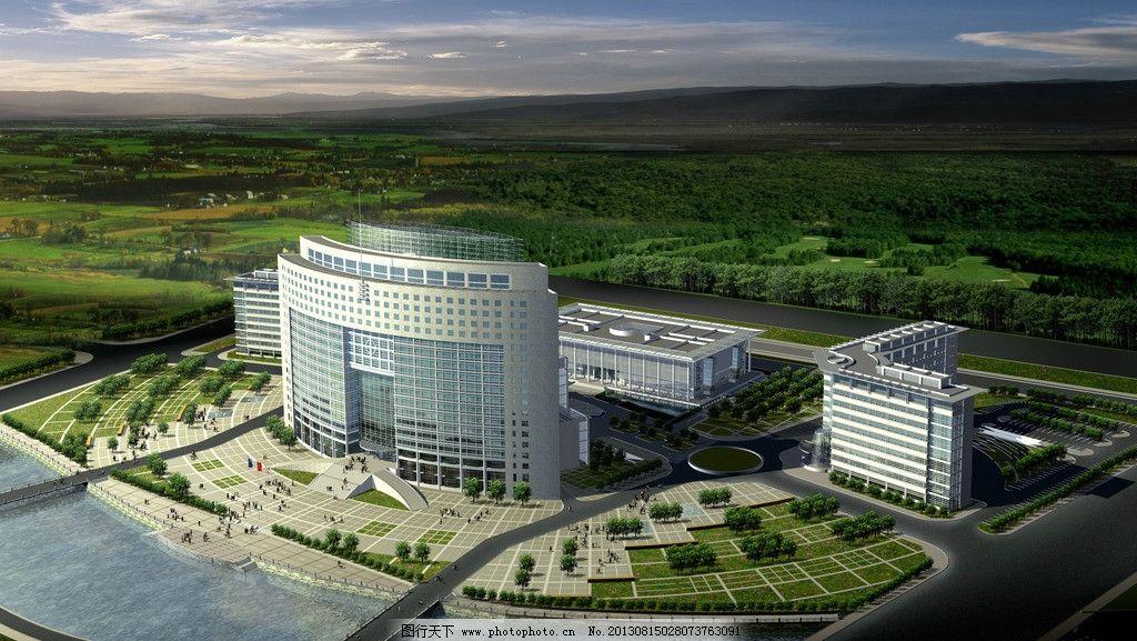 建筑景观效果图        景观 建筑室外 政府大楼 大楼设计 大厦设计