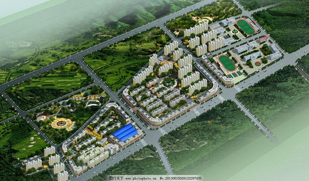 小区鸟瞰图 树木 背景 绿化 水景 学校 建筑 景观 绿化带 景观设计