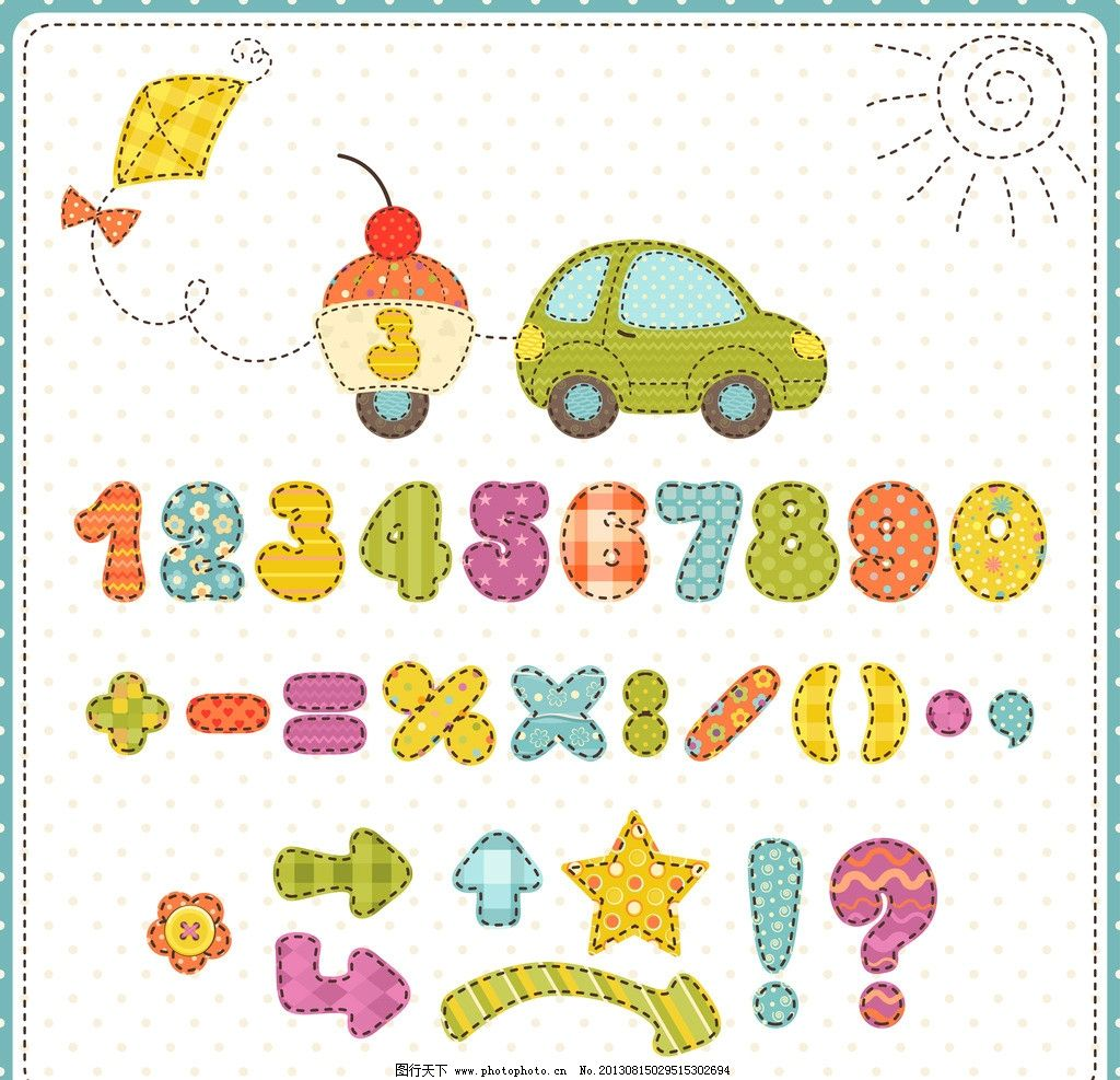 可爱数字 儿童数字 字母