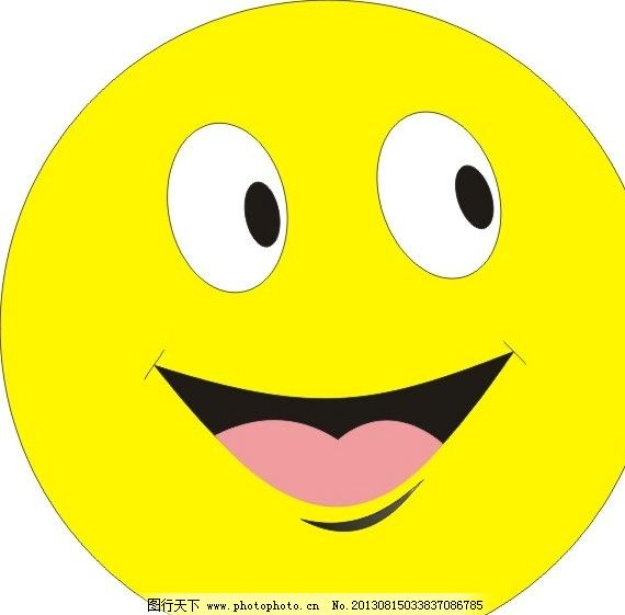 笑脸 卡通 表情 开心 大嘴