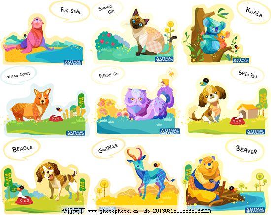 动物水彩画矢量图