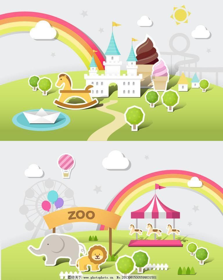 卡通模板下载 卡通 动物乐园 动物 动物卡通 猴子 公园 糖果 狮子