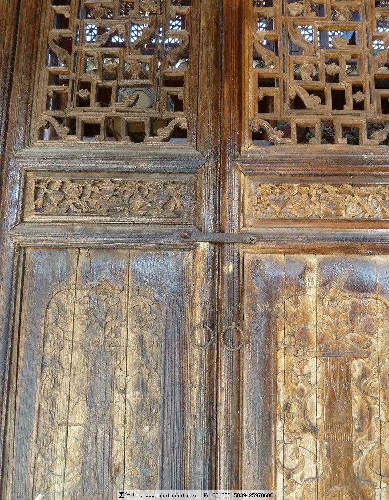 中国风木门 木结构 镂空 褐色 建筑摄影 建筑园林
