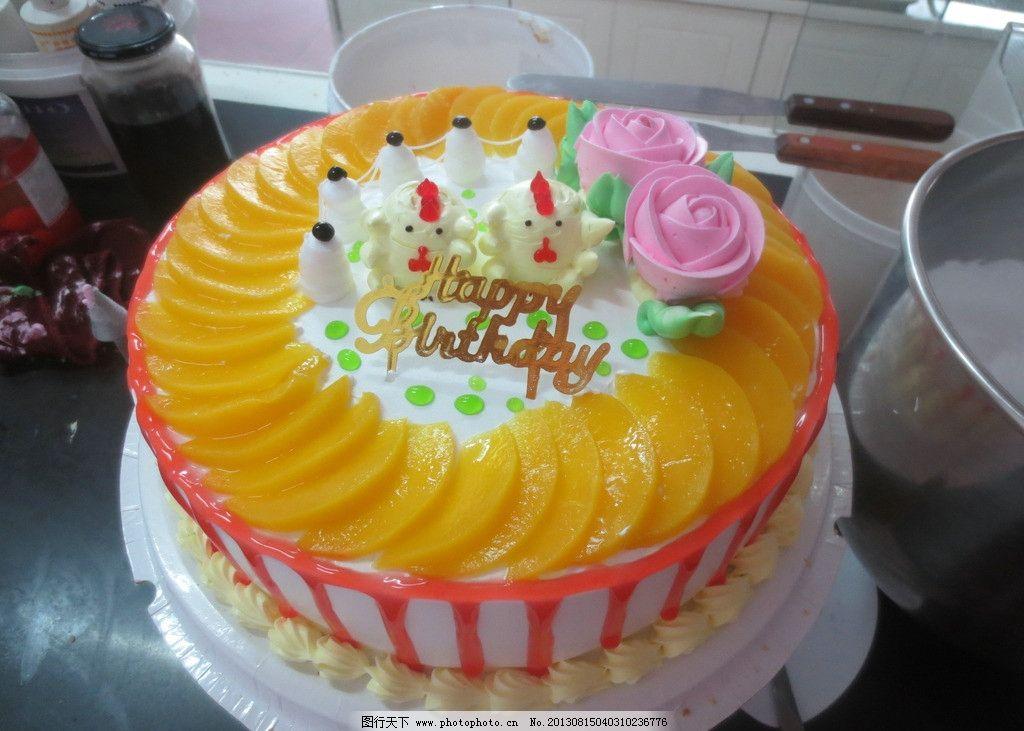 生日蛋糕 水果蛋糕 西点 欧式蛋糕 西餐美食 摄影图片