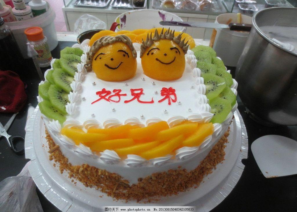 生日蛋糕 蛋糕 水果蛋糕 西点 欧式蛋糕 西餐美食 餐饮美食 摄影 180