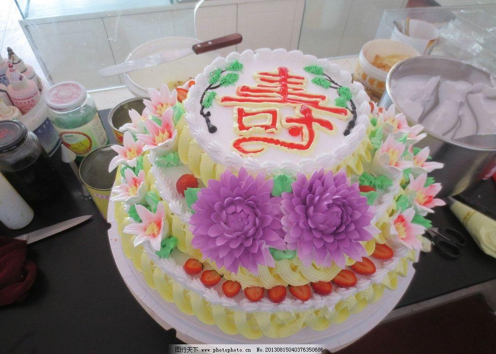 生日蛋糕图片,水果蛋糕 西点 欧式蛋糕 西餐美食 餐饮