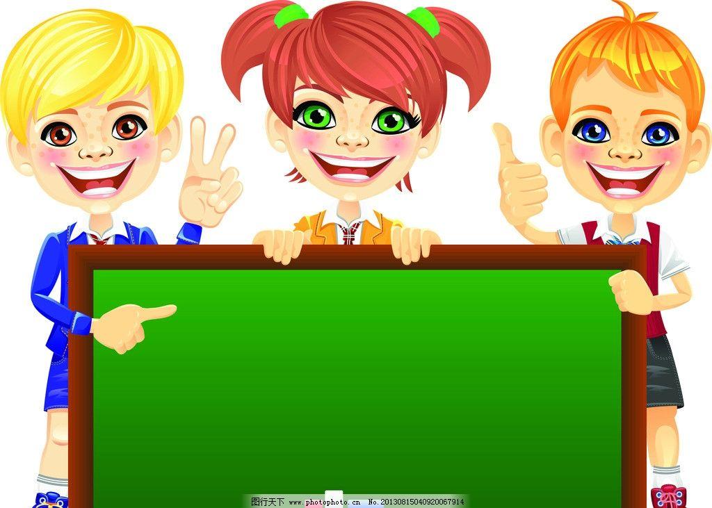 学生 儿童 小孩 孩子 小女孩 小学生 黑板 回到学校 上学 同学 少女