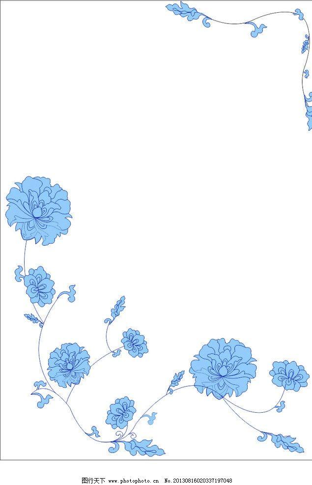 花纹儿童/青花瓷花纹简笔画图/青花瓷图片手绘/幼儿青花瓷纸盘简笔画