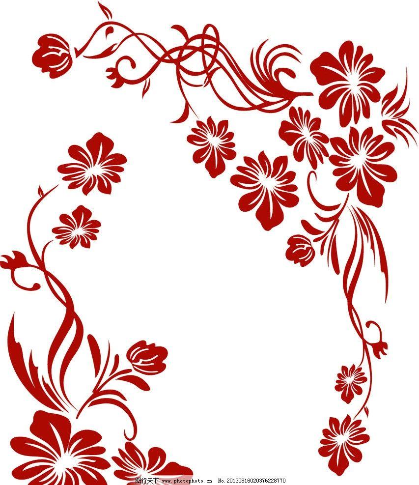 花边剪纸和图解