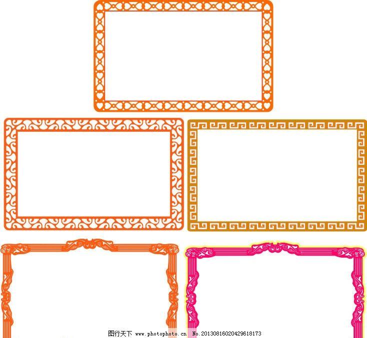 ppt 背景 背景图片 边框 模板 设计 相框 734_677
