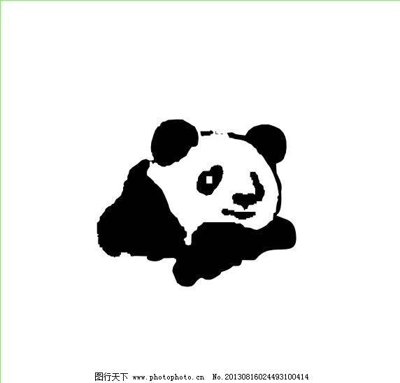 黑白 熊猫头像 简单