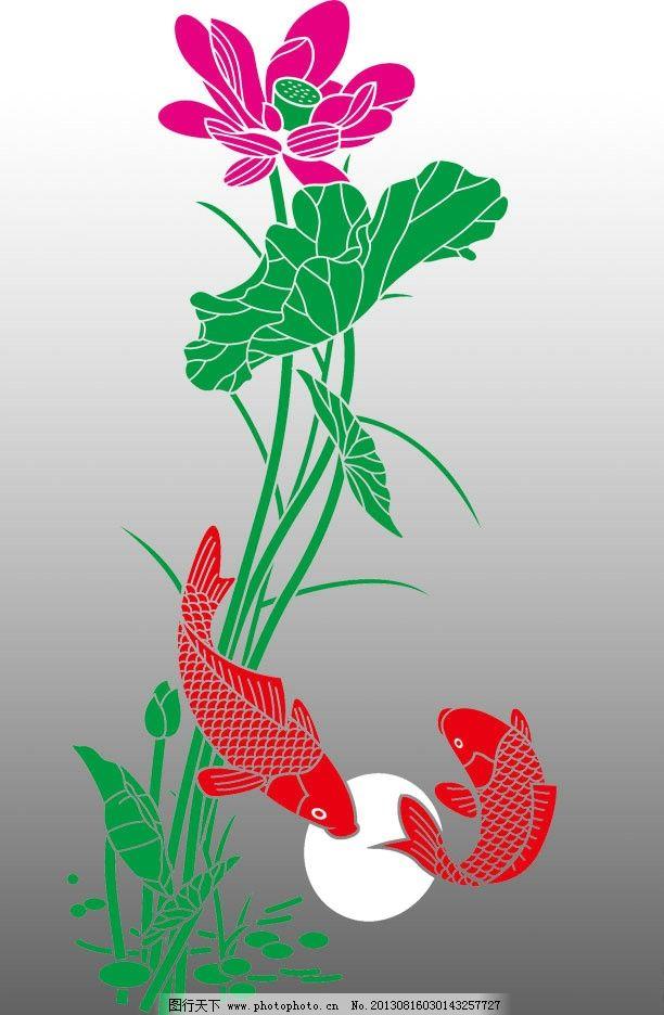荷花鱼 玻璃门 平喷 矢量图库 cdr12 移门图案 广告设计 矢量 cdr