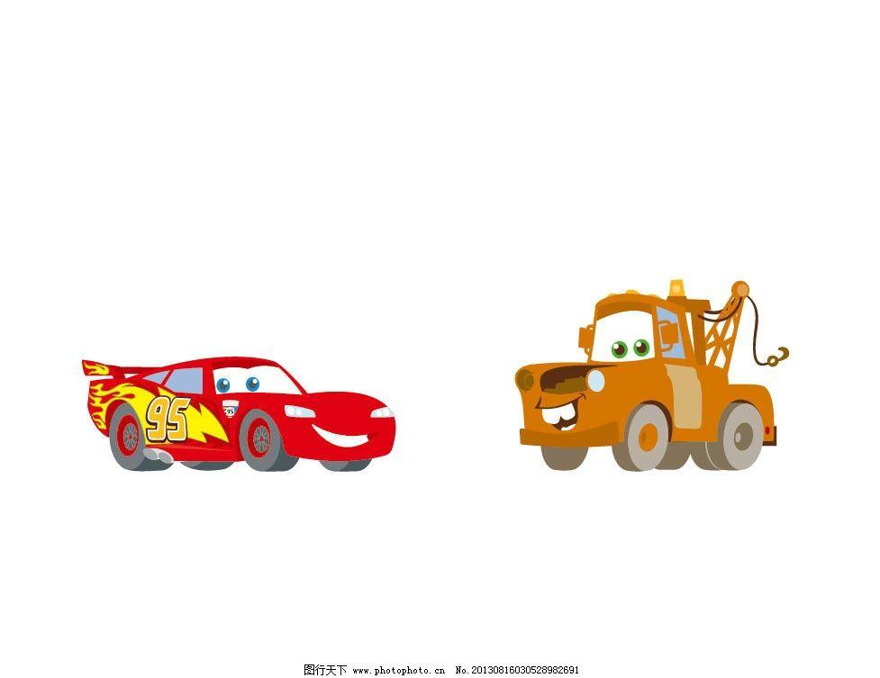 卡通汽车 矢量 卡通 小汽车 吊车 可用 卡通设计 广告设计 ai