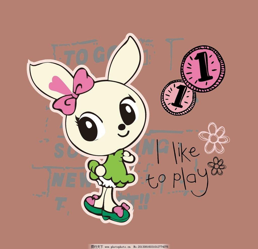 小兔子 兔子 蝴蝶结 字母