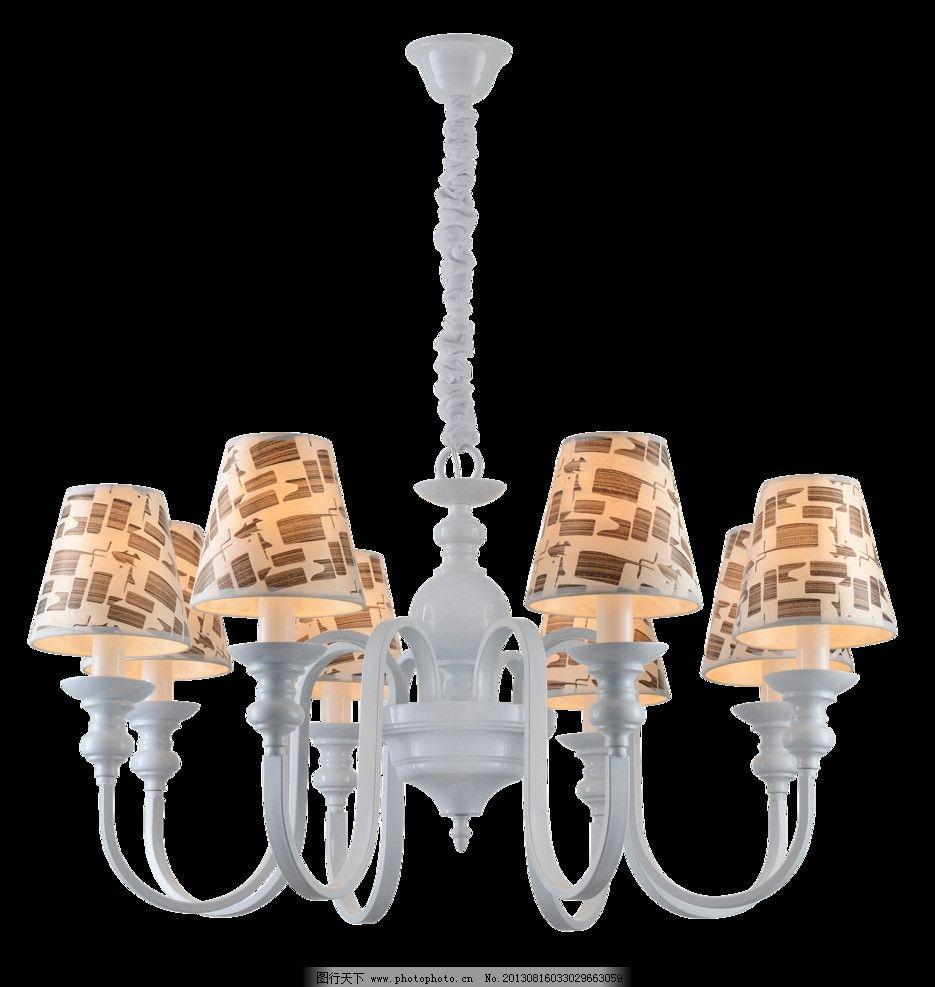 吊灯(扣图) 吊灯扣图 水晶 现代 时尚 简约 灯具设计 源文件