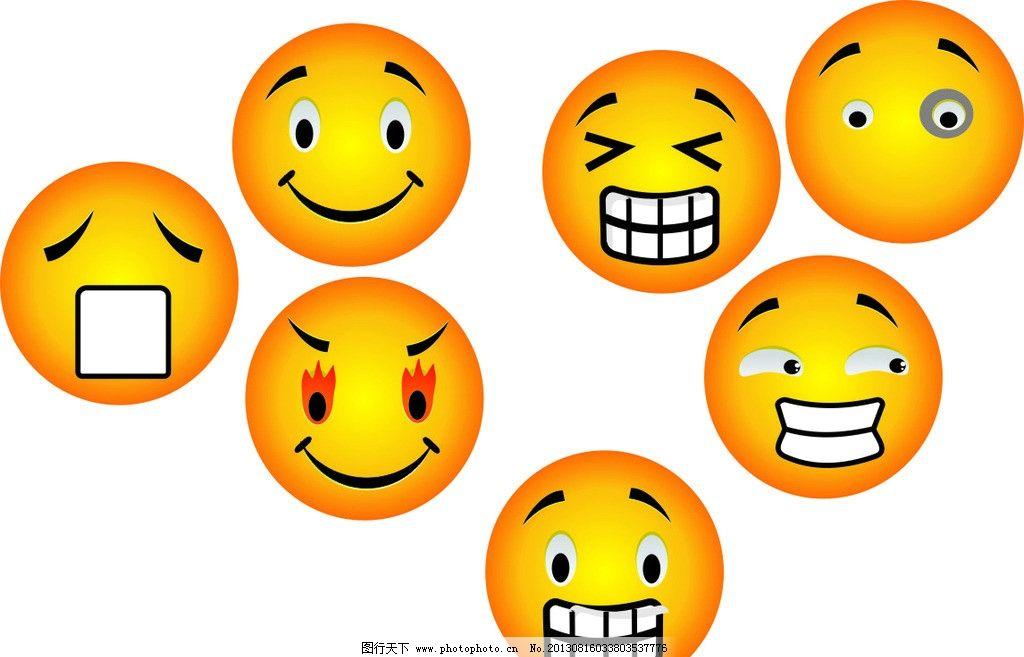 表情 喜 怒 哀 乐 可爱 矢量素材 其他矢量 矢量 cdr