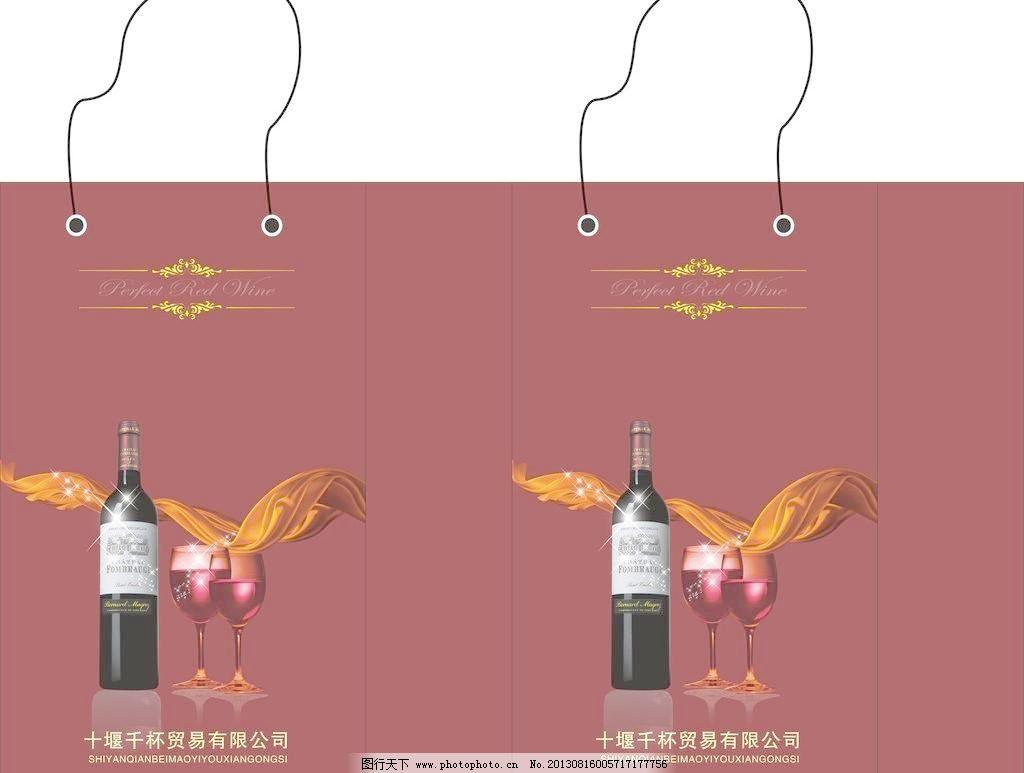 cdr 包装 包装设计 广告设计 手提袋 手提袋矢量图 红酒手提袋矢量