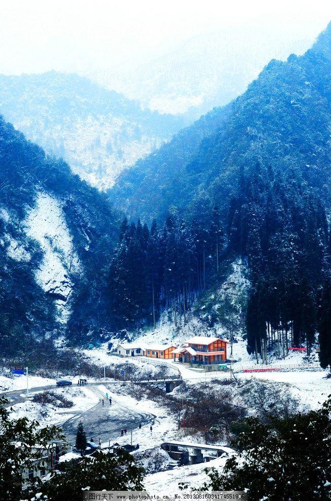 鸡冠山之冬 冬天 雪山 风景 旅游 自然景观 自然风景 旅游摄影 摄影