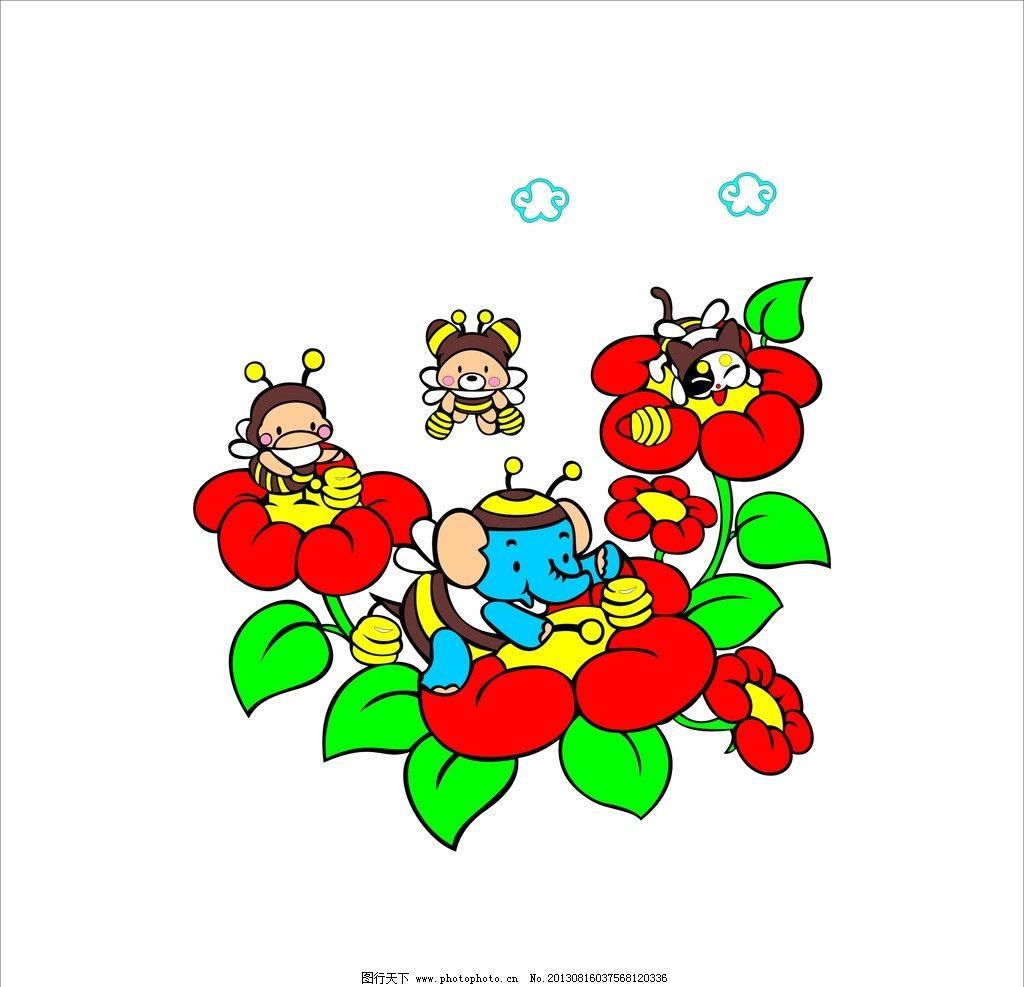 小蜜蜂 卡通 可爱 动物 活泼 花 卡通设计 广告设计 矢量 cdr