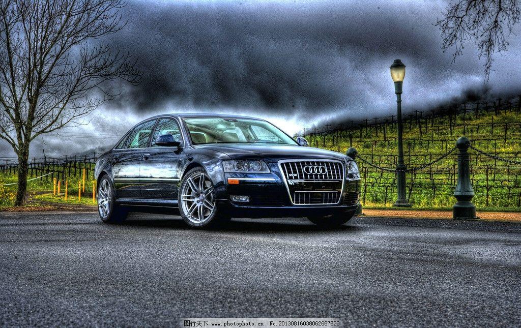 奥迪a8 汽车图片 轿车 奥迪汽车 高端汽车 高档轿车 汽车素材