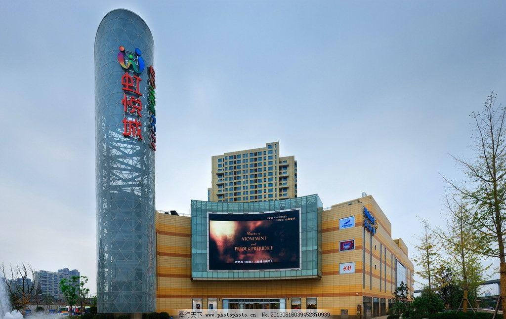 大型商场钢结构玻璃屋顶效果图