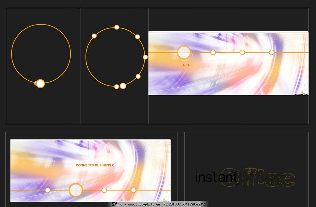 科技片头动画 flash片头 圆圈 圆环 光线 片头广告 flash动画 源文件