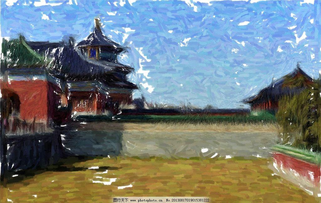 原创手绘北京故宫图片