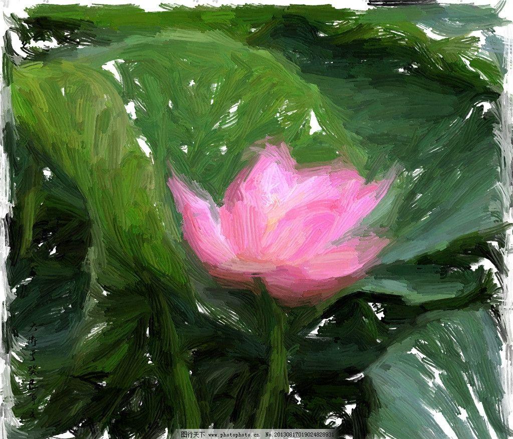 原创鼠绘荷花 花蕾 荷叶 绘画 手绘 绘画书法 文化艺术