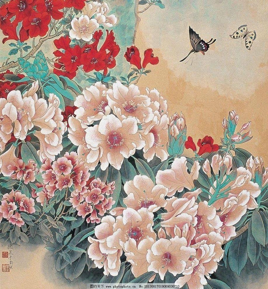 杜鹃 山花烂漫 国画 工笔画 花鸟画 张德泉 绘画书法 文化艺术 设计