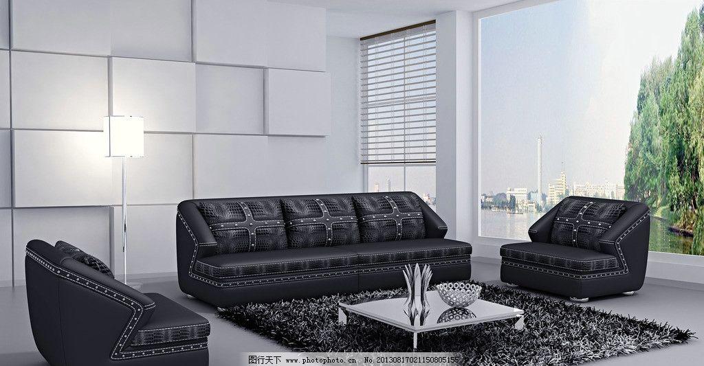3d沙发原创设计 沙发 场景 创意家具      整体客厅 家具设计 3d作品