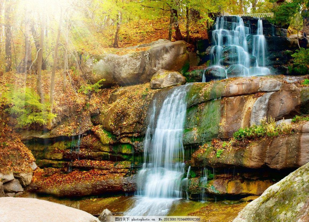 瀑布 森林 溪流 公园 岩石 河流 小溪 风景 景色 美景 梦幻 山水 山川