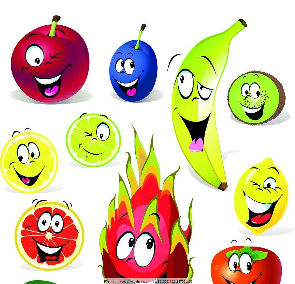 表情 笑脸 香蕉 火龙果 苹果 西红柿 卡通 有趣 可爱 滑稽 幽默 手绘