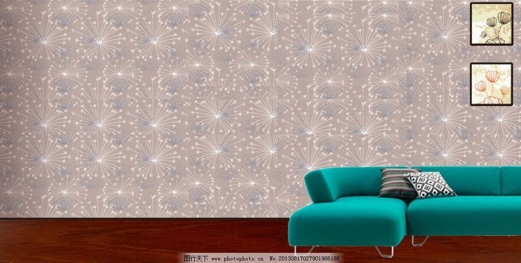 房间 家庭 三维 房子 花 沙发 门 经典装修 室内设计 环境设计 源文件