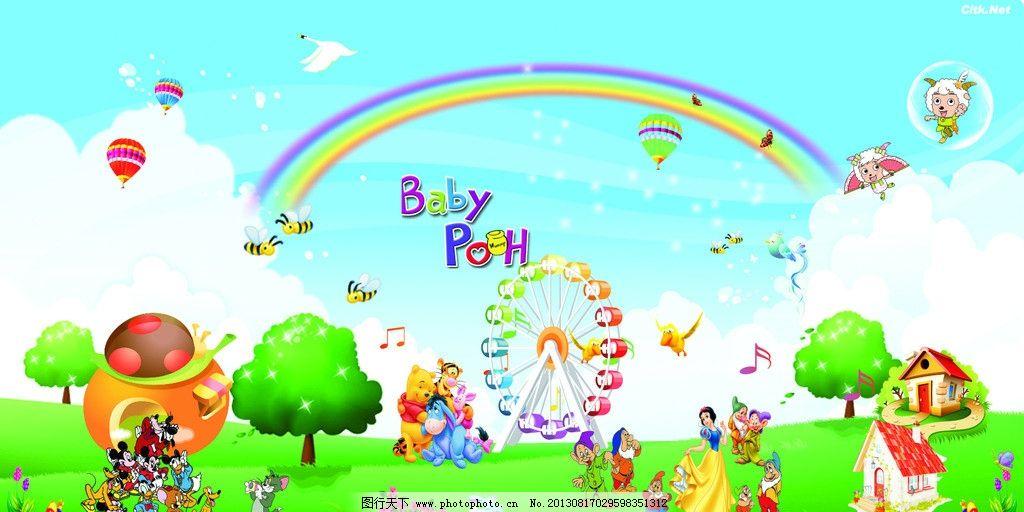 幼儿园背景墙 幼儿园 墙 背景 卡通 广告设计 矢量 cdr