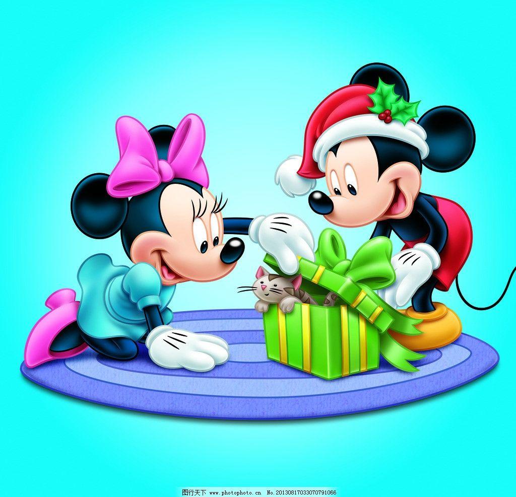 米老鼠 卡通 幼儿 幼儿园 儿童专用 卡通人物 设计稿 礼物 psd分层