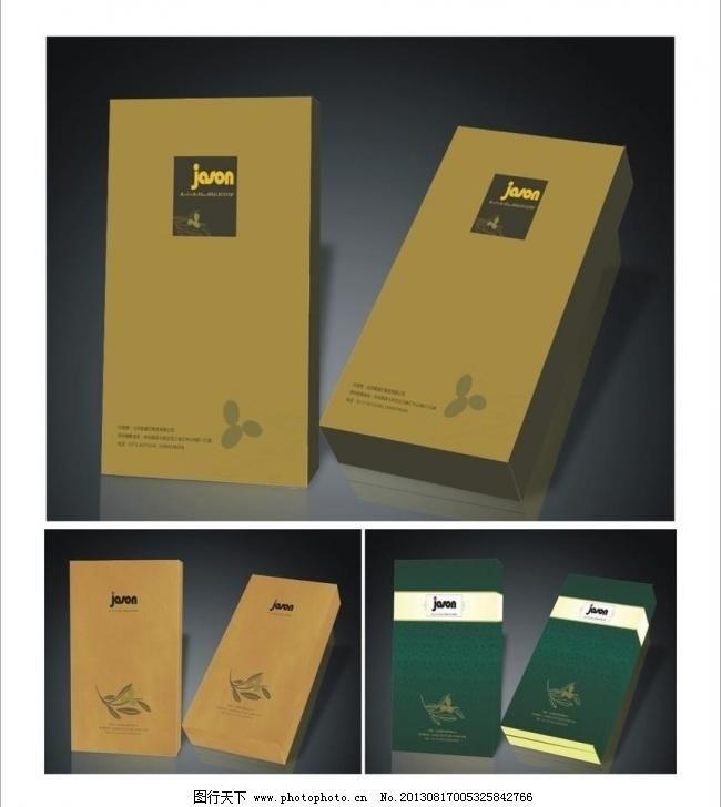 橄榄油包装盒 (注平面图) 橄榄油包装盒免费下载 大方 高档包装盒